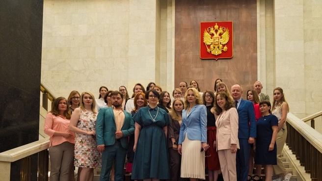 Татьяна Голикова наградила лауреатов конкурса «НКО-Профи»