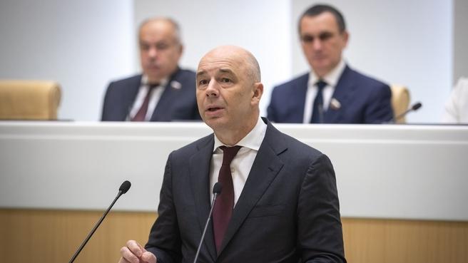 Выступление Антона Силуанова на правительственном часе в Совете Федерации