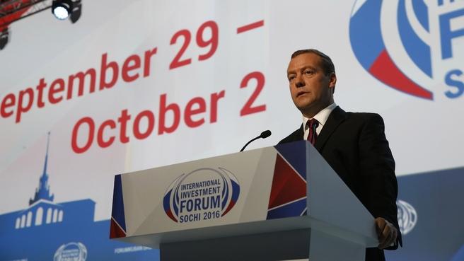 XV Международный инвестиционный форум «Сочи-2016»