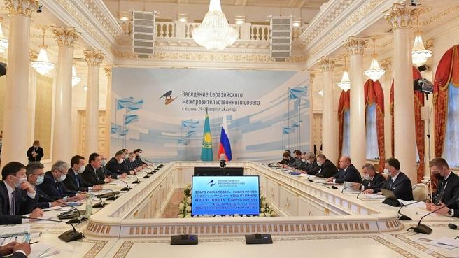 Беседа Михаила Мишустина  с Премьер-министром Республики Казахстан Аскаром Маминым