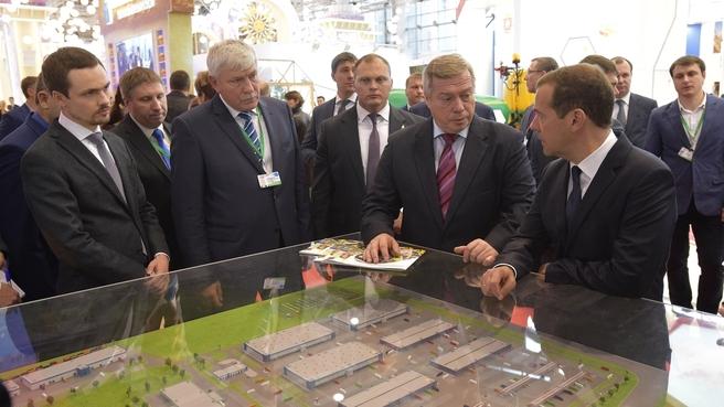 Российская агропромышленная выставка «Золотая осень – 2016»