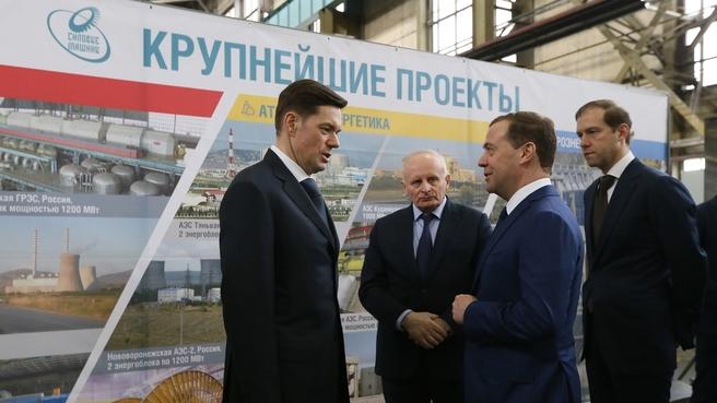 Посещение Ленинградского металлического завода