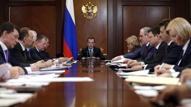 Совещание об актуальных вопросах социально-экономического развития России