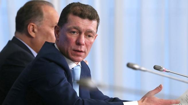Доклад Максима Топилина на совещании о работе по снижению производственного травматизма
