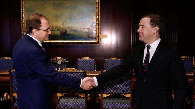 Рабочая встреча Дмитрия Медведева с ректором СПбГУ Николаем Кропачевым