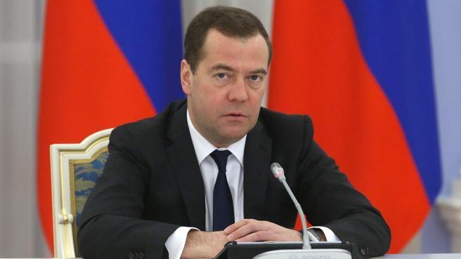 Дмитрий Медведев на совещании о проекте Энергетической стратегии России на период до 2035 года
