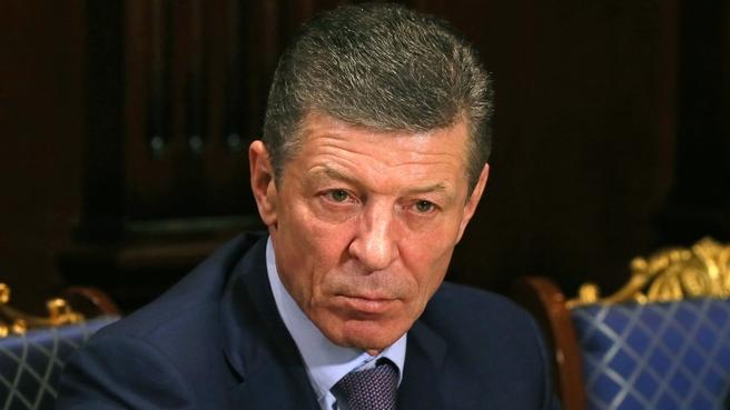 Сообщение Дмитрия Козака на совещании с вице-премьерами