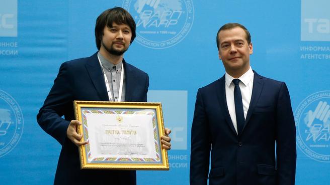 С Ильёй Гончаровым, главным редактором газеты «Англия» (Великобритания)