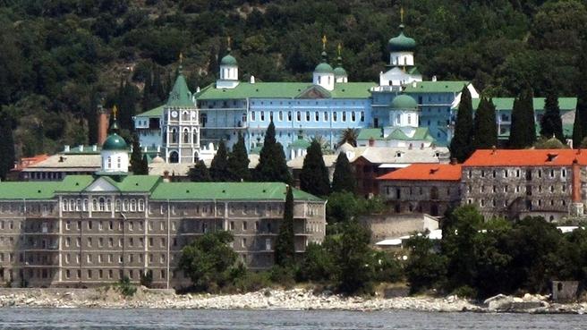 Athos Monastery of St Panteleimon