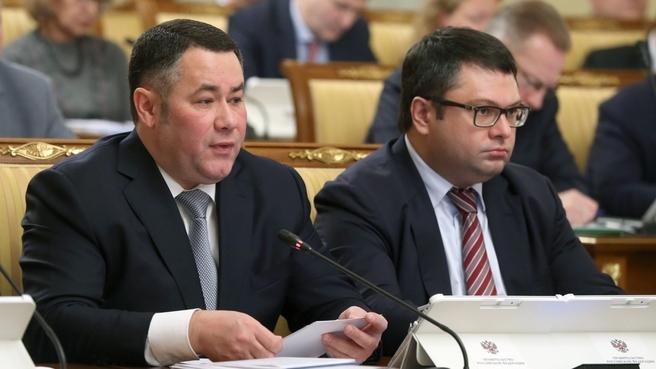 Сообщение губернатора Тверской области Игоря Рудени на заседании Правительства