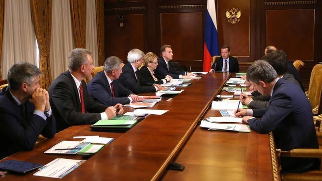 Совещание о переходе России на международный принцип исчерпания прав на товарные знаки