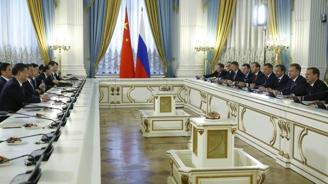 Встреча с Председателем КНР Си Цзиньпином