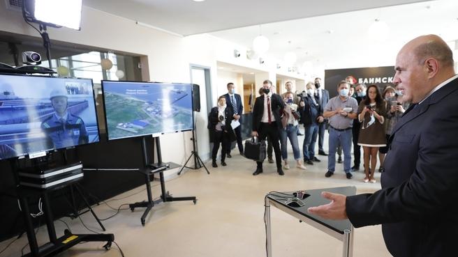 Ознакомление в режиме видеоконференции с  работой плавучей атомной теплоэлектростанции «Академик Ломоносов»