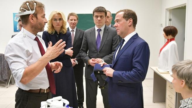Дмитрий Медведев посетил Московский физико-технический институт