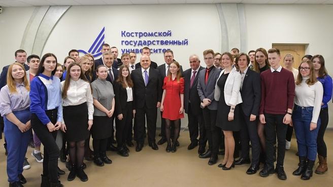 Со студентами Костромского государственного университета