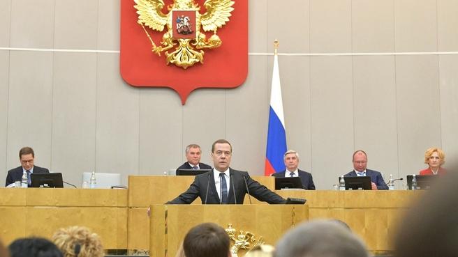 Выступление Дмитрия Медведева на заключительном пленарном заседании осенней сессии Государственной Думы