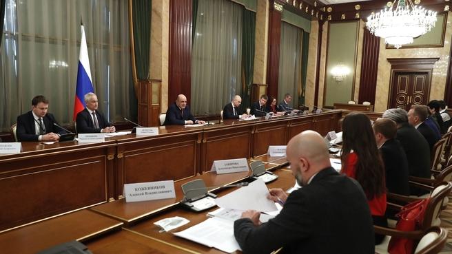 Заседание Правительственной комиссии по вопросам развития малого и среднего предпринимательства