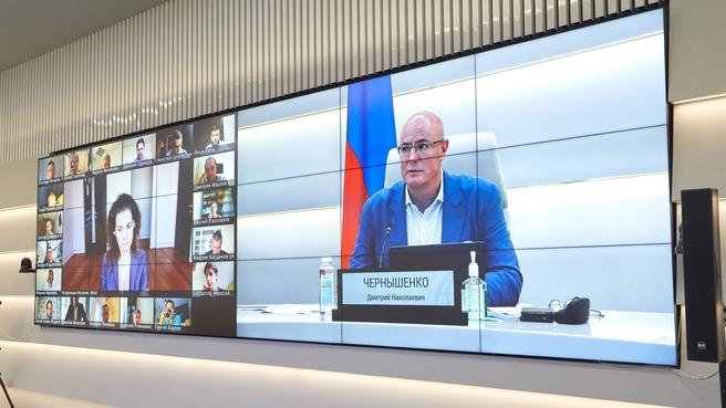 Рабочая встреча Дмитрия Чернышенко с представителями IT-отрасли