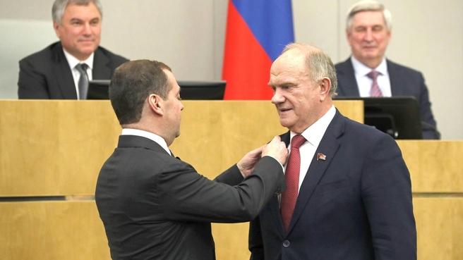 Вручение правительственных наград. С руководителем фракции КПРФ Геннадием Зюгановым