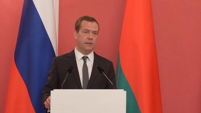 Пресс-конференция Дмитрия Медведева и Премьер-министра Республики Беларусь Андрея Кобякова