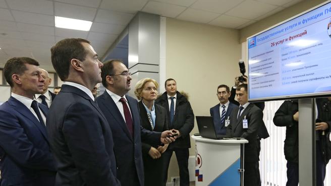 В отделении Пенсионного фонда России в Башкортостане