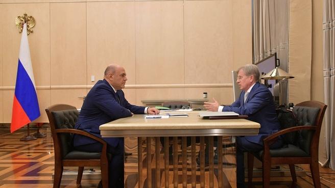 Встреча с генеральным директором ПАО «Аэрофлот» Виталием Савельевым