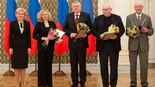 Ольга Голодец с лауреатами премии Правительства в области культуры за 2015 год