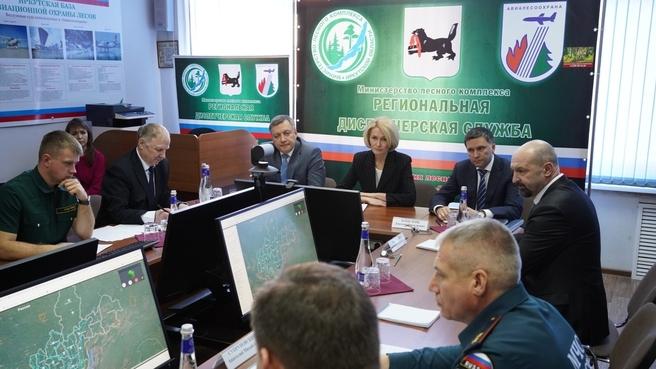 Совещание о развитии Байкальска, ликвидации отходов, накопленных в результате деятельности ОАО «Байкальский целлюлозно-бумажный комбинат»