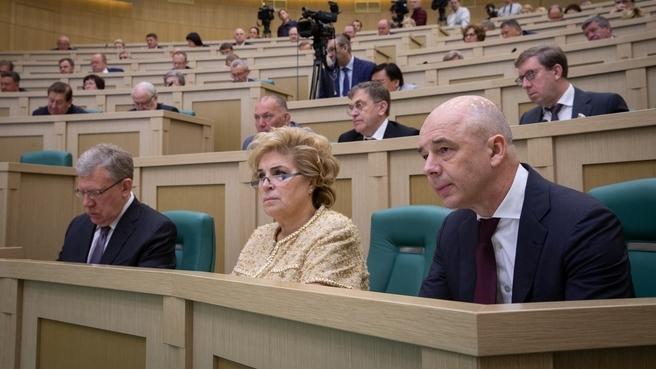 Выступление Антона Силуанова в Совете Федерации