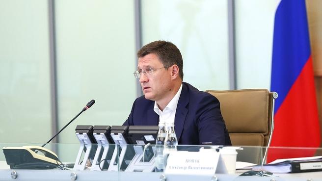 Александр Новак на совещании по газификации Московской области