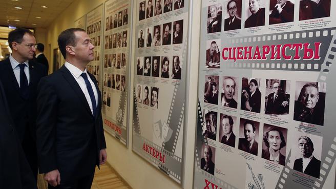 Посещение Всероссийского государственного института кинематографии имени С.А.Герасимова