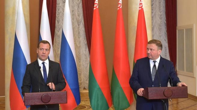 Заявления Дмитрия Медведева и Андрея Кобякова для прессы по завершении заседания