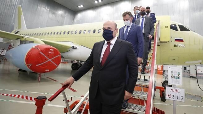 Михаил Мишустин посетил производственные площадки Объединённой авиастроительной корпорации по сборке самолёта «Сухой Суперджет 100»