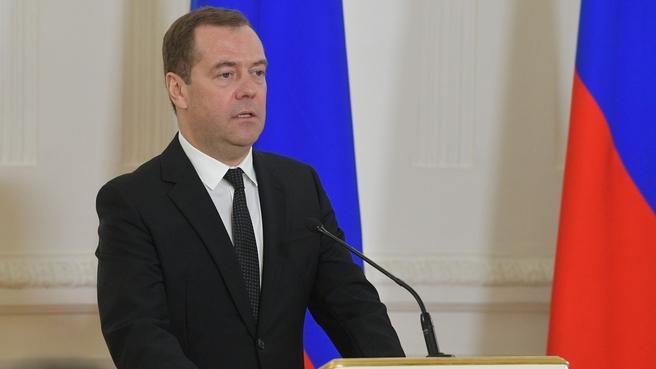 Выступление Дмитрия Медведева на церемонии награждения