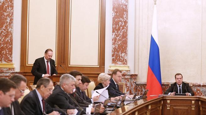 Доклад Министра строительства и жилищно-коммунального хозяйства Михаила Меня на заседании Правительства