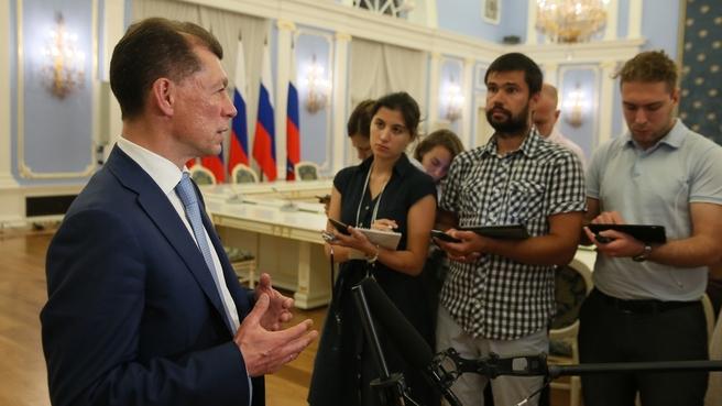 Брифинг Максима Топилина по завершении заседания президиума Совета при Президенте Российской Федерации по стратегическому развитию и приоритетным проектам
