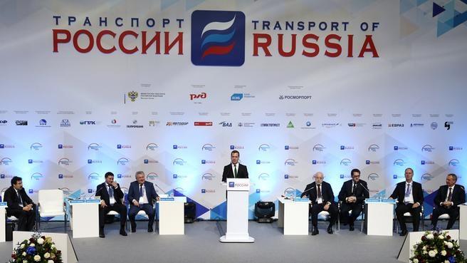 Выступление на пленарной дискуссии «Транспортная инфраструктура: стратегия опережающего развития» VIII Международного форума «Транспорт России»