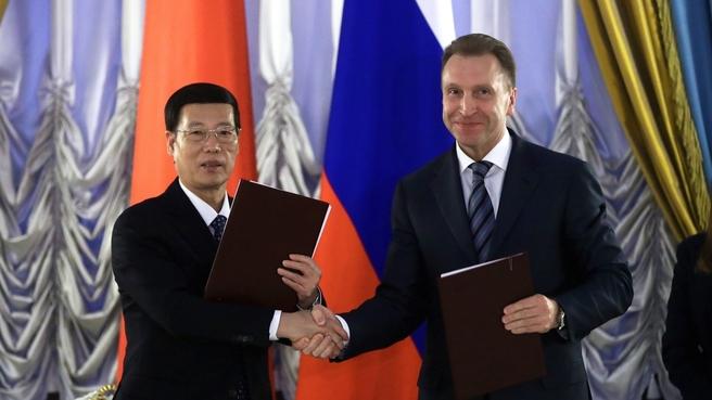 С Первым заместителем Премьера Государственного Совета Китайской Народной Республики Чжан Гаоли