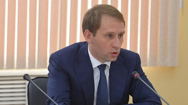 Доклад Александра Козлова на совещании об основных мерах по социально-экономическому развитию Забайкальского края