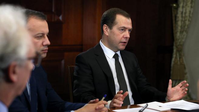 Встреча Дмитрия Медведева с членами Экспертного совета при Правительстве