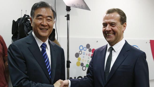 С вице-премьером Госсовета Китайской Народной Республики Ван Яном
