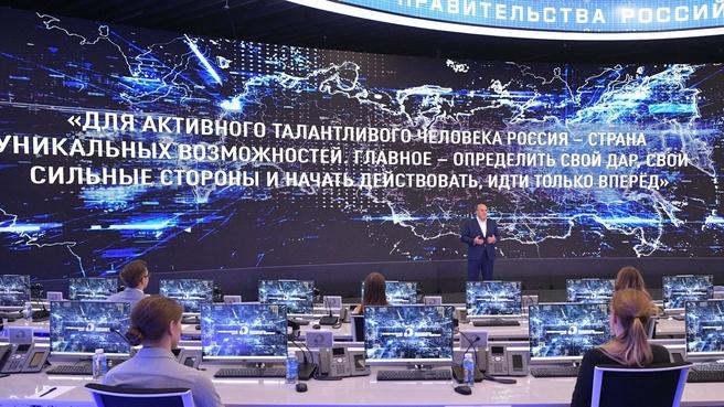 Mikhail Mishustin takes part in New Knowledge educational marathon