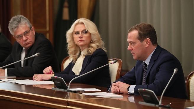 Встреча с членами Совета по повышению конкурентоспособности ведущих университетов России