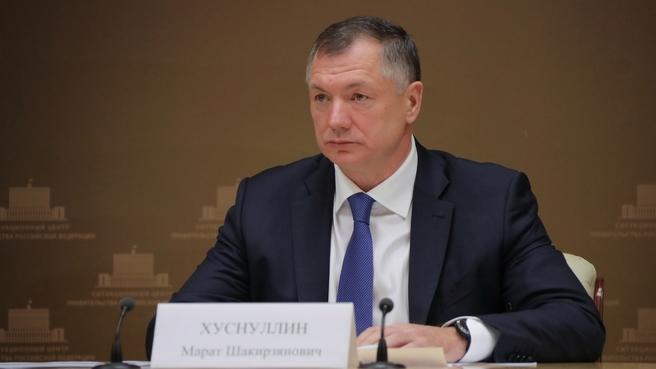 Марат Хуснуллин на совещании, посвящённом вопросам развития Приморского края