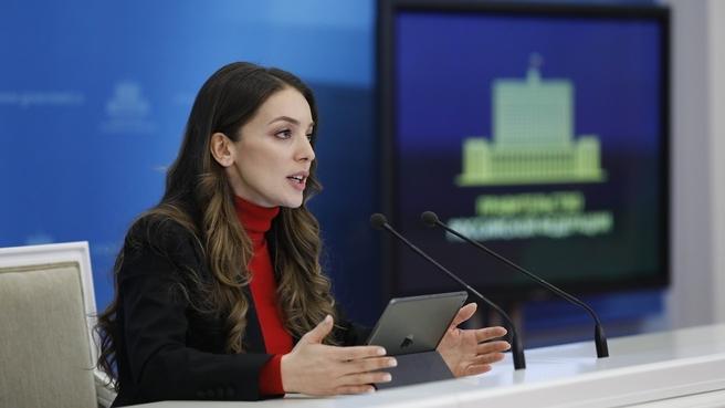 Брифинг руководителя Федерального агентства по туризму Зарины Догузовой