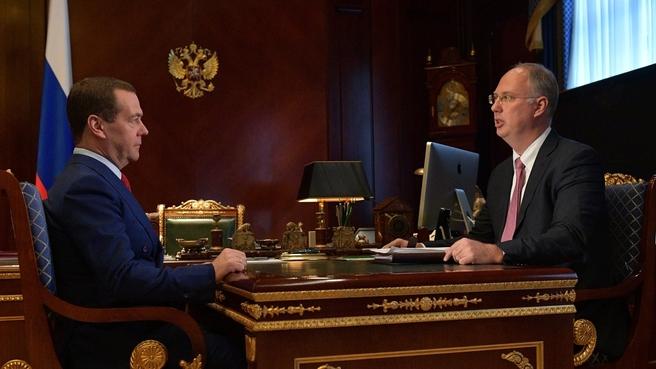 Встреча с генеральным директором Российского фонда прямых инвестиций Кириллом Дмитриевым