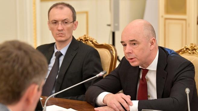 Сообщение Антона Силуанова на совещании по экономическим вопросам