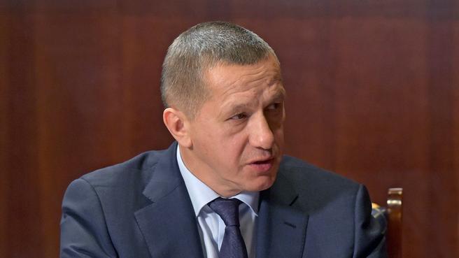 Юрий Трутнев на совещании с вице-премьерами