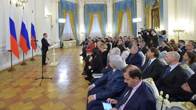 Выступление Дмитрия Медведева нацеремонии вручения премий Правительства в области средств массовой информации