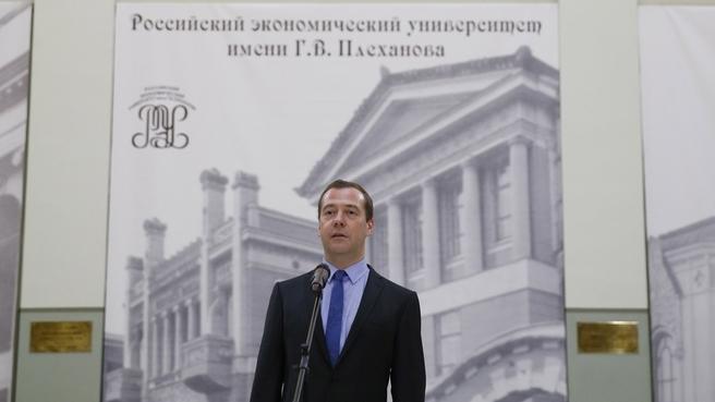 Выступление Дмитрия Медведева на торжественном мероприятии в честь Дня российского студенчества